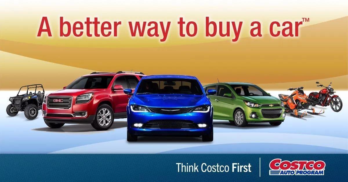 你知道你熟悉的Costco,竟然还卖这些玩意儿吗...